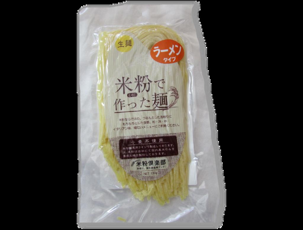 お米で作ったラーメン麺