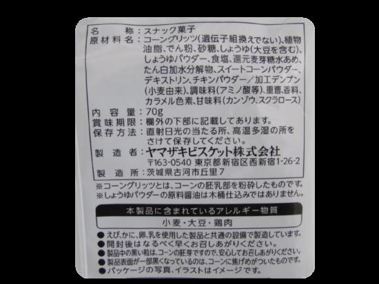 エアリアル原材料