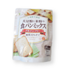 大豆粉と米粉の食パンミックス