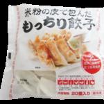米粉の皮で包んだもっちり餃子