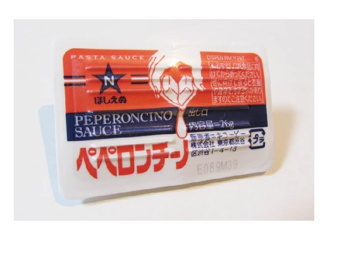 ペペロンチーノ個包装