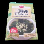 co-op三陸産わかめスープ