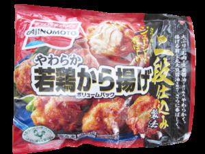 味の素冷凍食品やわらか若鶏のから揚げ