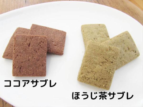 無印良品小麦・卵・乳不使用のお菓子盛り付け例