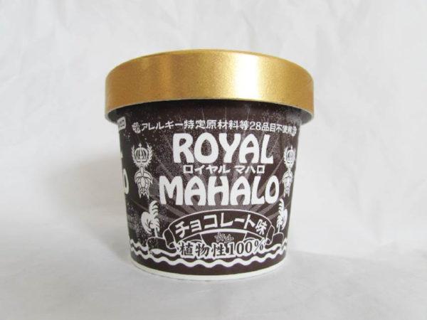 ロイヤルマハロチョコ味