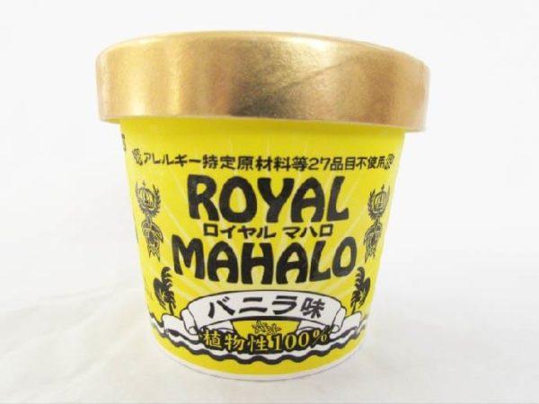 ロイヤルマハロ バニラ味