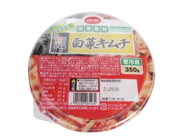 コープ白菜キムチ