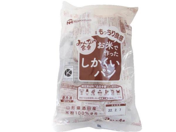 お米で作ったしかくいパン