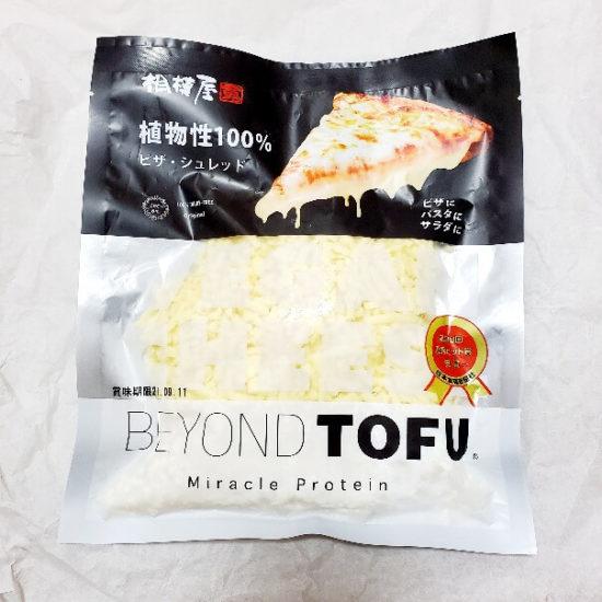 beyond tofuシュレッド